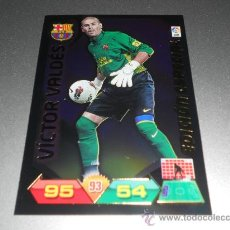 Cromos de Fútbol: EDICION ESPECIAL VICTOR VALDES F.C. BARCELONA CROMOS ADRENALYN XL FUTBOL 2011 2012 11 12 PANINI. Lote 181526220