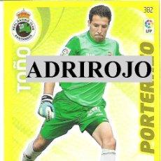 Cromos de Fútbol: 1 CROMO PANINI ADRENALYN XL - TEMPORADA 11-12 ( 2011-2012 ) - RACING SANTANDER - TOÑO ( PORTERAZO ). Lote 30325281