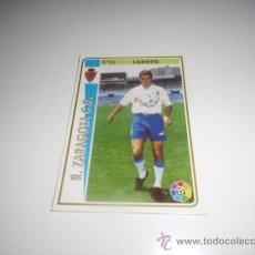 Cromos de Fútbol: FUTBOL LIGA MUNDICROMOS 94 95 1994 1995 ZARAGOZA LORETO. Lote 30648790