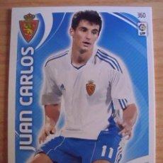 Cromos de Fútbol: . CROMO 360 ADRENALYN. PANINI. TEMPORADA 2011 - 2012 (11 - 12). JUAN CARLOS (ZARAGOZA) . Lote 30804629