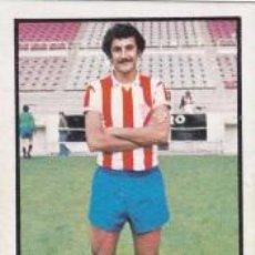 Cromos de Fútbol: ESTE 79 80 JOAQUIN DEL SPORTING DE GIJON. SIN PEGAR. ESTE 1979 1980. Lote 30763881