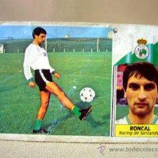 Cromos de Fútbol: CROMO, FUTBOL, LIGA 86 - 87, 1986 - 1987, SANTANDER, RONCAL, ESTE, DESPEGADO. Lote 30863612