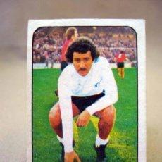Cromos de Fútbol: CROMO, FUTBOL, LIGA 78 - 79, 1978 - 1979, BURGOS, CIOFFI, ESTE, DESPEGADO. Lote 30871281