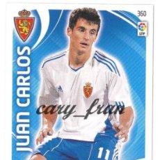 Cromos de Fútbol: ADRENALYN 2011 2012 11 12 ZARAGOZA JUAN CARLOS . Lote 31300566