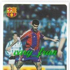 Cromos de Fútbol: MUNDICROMO 1995 1996 95 96 BARCELONA GUARDIOLA . Lote 31503124