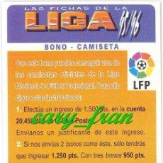 Cromos de Fútbol: MUNDICROMO 1995 1996 95 96 BONO CAMISETA GRATIS ROJO . Lote 31550600