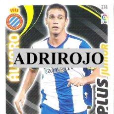 Cromos de Fútbol: 1 CROMO PANINI ADRENALYN - TEMPORADA 11-12 ( 2011-2012 ) R.C.D ESPANYOL - ALVARO ( PLUS JUNIOR 374. Lote 31830035
