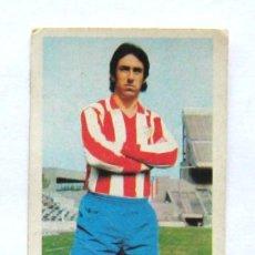 Cromos de Fútbol: CROMO FUTBOL DE ADELARDO. ATLETICO DE MADRID. AÑOS' 70. EDITORIAL ??. Lote 31916651