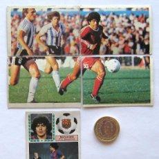 Cromos de Fútbol: 5 CROMOS FUTBOL DE MARADONA. FC BARCELONA. AÑOS' 80. EDITORIAL ESTE 80 - 81 ( 4 ) Y 83 - 84. Lote 31916787