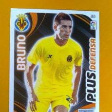 Cromos de Fútbol: BRUNO, VILLAREAL, Nº 369 PANINI ADRENALYN - TEMPORADA 11-12 ( 2011-2012 ) PLUS DEFENSA. Lote 31939329