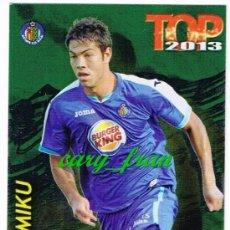 Cromos de Fútbol: MUNDICROMO 2012 2013 12 13 GETAFE MIKU TOP 2013 VERDE . Lote 32466492
