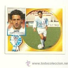 Cromos de Fútbol: EDICIONES ESTE 1994-1995 - (COMPOSTELA) LIGA 94-95 CROMOS . Lote 32674442