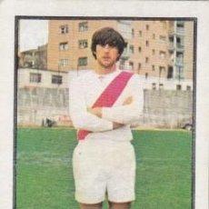 Cromos de Fútbol: ESTE 79 80 RIAL DEL RAYO VALLECANO. SIN PEGAR. ESTE 1979 1980. Lote 32782912