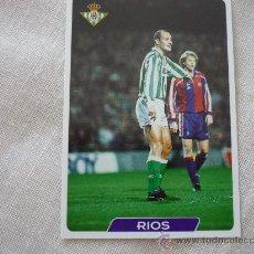 Cromos de Fútbol: MUNDICROMO FICHAS DE LA LIGA 95/96 Nº 51 ROBERTO RIOS (BETIS) – FUTBOL 1995 / 1996. Lote 122608698