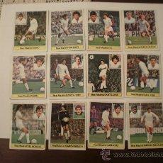 Cromos de Fútbol: EDICIONES ESTE REAL MADRID TEMPORADA 81-82 12 CROMOS DIFERENTES FUTBOL. Lote 32978539
