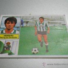 Cromos de Fútbol: CROMO COLOCA HERRERO RACING SANTANDER CROMOS ALBUM EDICIONES ESTE LIGA FUTBOL 1982 1983 82 83 . Lote 33035018