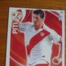 Cromos de Fútbol: ADRENALYN XL 2011-2012 Nº249 PITI CODIGO SIN USAR. Lote 33155800