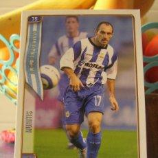 Cromos de Fútbol: MUNDICROMO FICHAS DE LA LIGA 2004-2005 04 05 Nº 75 MUNITIS (DEPORTIVO). Lote 33954531