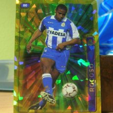 Cromos de Fútbol: MUNDICROMO FICHAS DE LA LIGA 2004-2005 04 05 Nº 80 ANDRADE (TRIANGULOS) DEPORTIVO. Lote 34003637