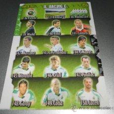 Cromos de Fútbol: 159 FICHA INDICE CHECK LIST RACING SANTANDER CROMOS MUNDICROMO LIGA FUTBOL 2008 2009 08 09. Lote 195168817