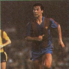 Cromos de Fútbol: GERARDO (F.C. BARCELONA) - LIGA 83/84 - CROMOS CANO - FÚTBOL 84.. Lote 103502320