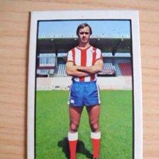 Cromos de Fútbol: . CROMO ED. ESTE. LIGA 1979-1980 (79-80). ZUNZUNEGUI (ALMERÍA). BAJA. Lote 34322985