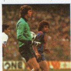 Cromos de Fútbol: AGUSTIN (R. MADRID) - LIGA 83/84 - CROMOS CANO - FÚTBOL 84 - NUNCA PEGADO.. Lote 34312344