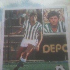 Cromos de Fútbol: CROMO LIGA 81 82 GORDILLO BETIS. Lote 34365780