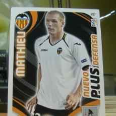 Cromos de Fútbol: ADRENALYN XL 2011-2012 11 12 MATHIEU (NUEVO PLUS DEFENSA) VALENCIA. Lote 34490097
