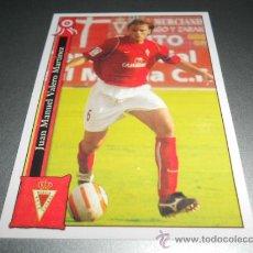 Cromos de Fútbol: 869 JUANMA MURCIA CROMOS ALBUM MUNDICROMO PLATINUM LIGA FUTBOL 05 06 2005 2006 . Lote 34504017