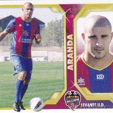 Cromos de Fútbol: EDICIONES ESTE 11-12 2011 2012 ARANDA UF 18 LEVANTE NUNCA PEGADO. Lote 32637935