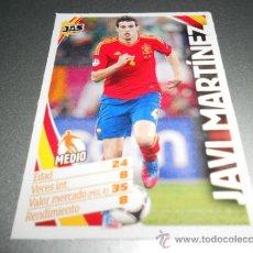 Cromos de Fútbol: JAVI MARTINEZ ESPAÑA CROMOS COLECCION JAS ALL STARS REVISTA JUGON 2013 PANINI. Lote 57290850