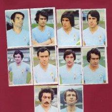 Cromos de Fútbol: RUIROMER - CAMPEONATO NACIONAL DE FUTBOL 1976-1977 - LOTE DE 10 CROMOS CELTA. Lote 34657224