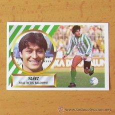 Cromos de Fútbol: BETIS - YÁÑEZ - EDICIONES ESTE 1988-1989, 88-89 - CROMO NUNCA PEGADO. Lote 39903367