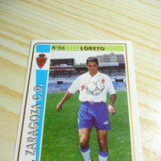 Cromos de Fútbol: 56 LORETO ZARAGOZA MUNDICROMO FICHAS DE LA LIGA 1994-1995 94-95 . Lote 66152790