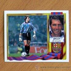 Cromos de Fútbol: FUTBOL CLUB BARCELONA - ANGOY - COLOCA - EDICIONES ESTE 1995-1996, 95-96 - NUNCA PEGADO. Lote 49380154