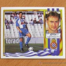 Cromos de Fútbol: R.C.D. ESPAÑOL - IOTOV - BAJA - EDICIONES ESTE 1995-1996, 95-96 - NUNCA PEGADO. Lote 12926150