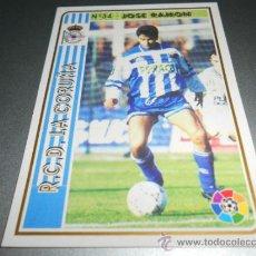 Cromos de Fútbol: 34 JOSE RAMON DEPORTIVO CORUÑA CROMOS ALBUM MUNDICROMO LIGA FUTBOL 1994 1995 94 95. Lote 64615939