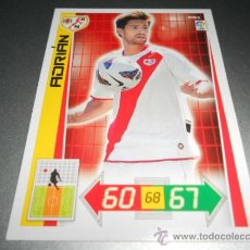 Cromos de Futebol: 261 ADRIAN RAYO VALLECANO CROMOS ALBUM ADRENALYN XL LIGA FUTBOL 2012 2013 12 13 PANINI. Lote 36756646