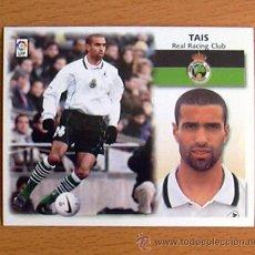 Cromos de Fútbol: RACING DE SANTANDER - TAIS - EDICIONES ESTE 1999-2000, 99-00 - NUNCA PEGADO. Lote 35565112