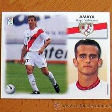 Cromos de Fútbol: RAYO VALLECANO - AMAYA - EDICIONES ESTE 1999-2000, 99-00 - NUNCA PEGADO. Lote 35565571