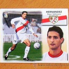 Cromos de Fútbol: RAYO VALLECANO - HERNÁNDEZ - EDICIONES ESTE 1999-2000, 99-00 - NUNCA PEGADO. Lote 35565633