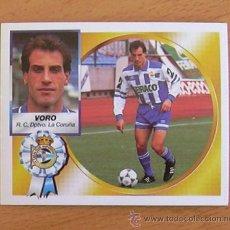 Cromos de Fútbol: DEPORTIVO LA CORUÑA - VORO - EDICIONES ESTE 1994-1995, 94-95 - NUNCA PEGADO. Lote 35593817