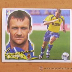 Cromos de Fútbol: VILLARREAL - CRAIOVEANU - EDICIONES ESTE 2000-2001, 00-01 - NUNCA PEGADO. Lote 48669187