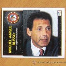 Cromos de Fútbol: SALAMANCA - MIGUEL ANGEL RUSSO - EDICIONES ESTE 1998-1999, 98-99 - NUNCA PEGADO. Lote 35772755