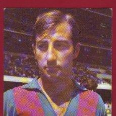 Cromos de Fútbol: FÚTBOL CLUB BARCELONA Y WILLIAMS - ENRIQUE ALVAREZ COSTAS 1973.. Lote 36046070