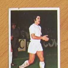 Cromos de Fútbol: REAL MADRID - BENITO - EDITORIAL FHER 1975-1976, 75-76. Lote 36084493