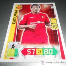 Cromos de Fútbol: 232 GIOVANI STAR MALLORCA CROMOS ALBUM ADRENALYN XL LIGA FUTBOL 2012 2013 12 13 PANINI. Lote 36088995