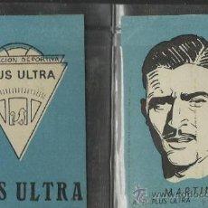 Cromos de Fútbol: A.D. PLUS ULTRA - COLECCION 12 CROMOS AÑOS 50 - VER FOTO - (CD-100). Lote 36279551