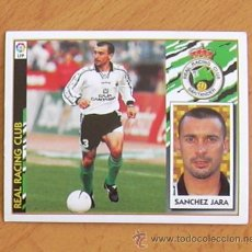 Cromos de Fútbol: RÁCING DE SANTANDER - SÁNCHEZ JARA - EDICIONES ESTE 1997-1998, 97-98 - NUNCA PEGADO. Lote 36304611